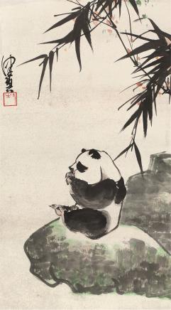 陈佩秋(b.1922)熊猫