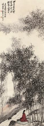 吴昌硕(1844-1927)竹林抚琴图