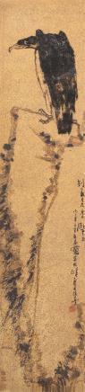 潘天寿(1897-1971)鹰石图