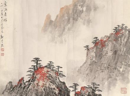 魏紫熙(1915-2002)云海奇峰