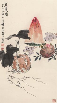 钱松嵒(1899-1985)吉庆图