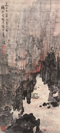 钱松嵒(1899-1985)峡江渡船图