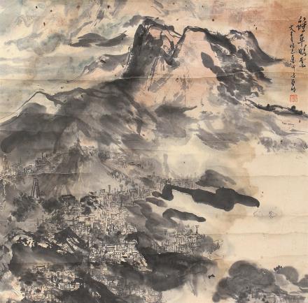 亚明(1924-2002)钟阜晓云
