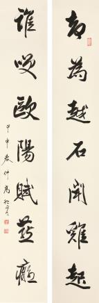 高振霄(1877-1956)行书七言联