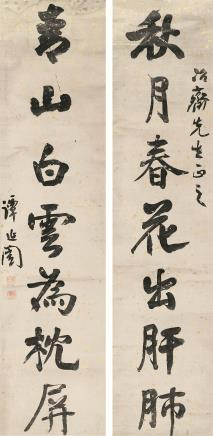 谭延闿(1880-1930)楷书七言联