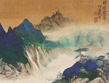 何海霞(1908-1998)晴峦暖翠