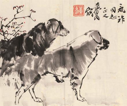 黄胄(1925-1997)双犬图