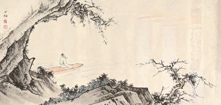 陈少梅(1909-1954)望江图