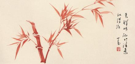 溥儒(1896-1963)红竹图