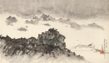 徐悲鸿(1895-1953)苍山旧游