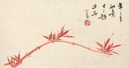 溥儒(1896-1963)平安如意图