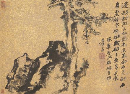 张大千(1899-1983)双寿图