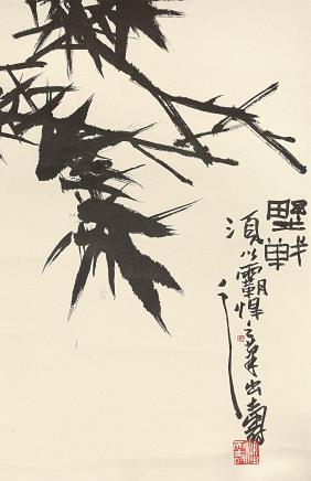 潘天寿(1897-1971)野戦图