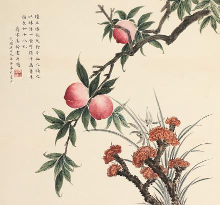 宋美龄(1897-2003)寿桃