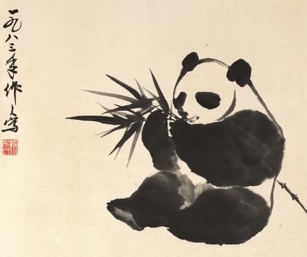 吴作人(1908-1997)品竹图