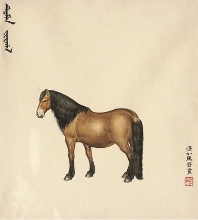 马晋(1900-1970)骏马图