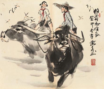 黄胄(1925-1997)牧牛图