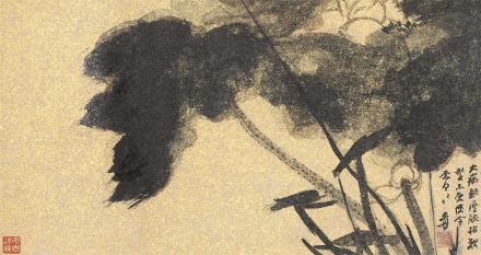 张大千(1899-1983)墨荷