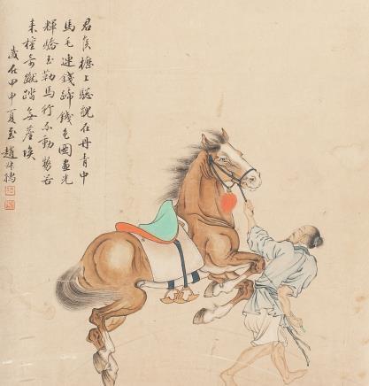 赵叔孺(1874-1945)驯马图
