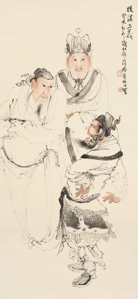 徐操(1899-1961)后溪三义