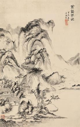 吴湖帆(1894-1968)万壑云起