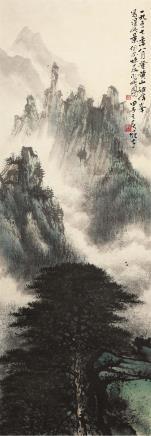 黎雄才(1910-2001)黄山始信峰