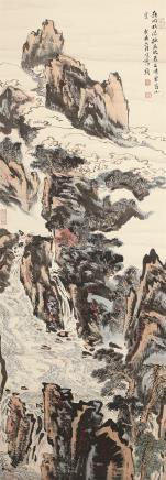 陆俨少(1909-1993)秋山云瀑图