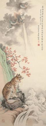 蔡铣(1898-1960)龙虎登高堂