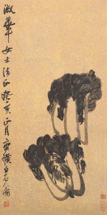齐白石(1864-1957)百财图