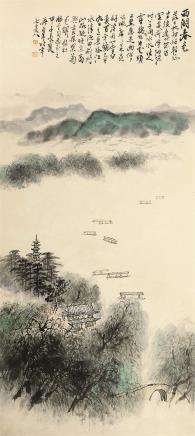 田世光(1916-1999)竹石双翠图