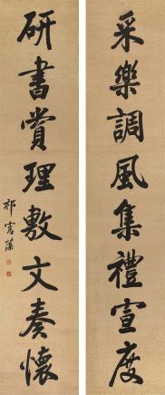 祁寯藻(1793-1866)行书八言联
