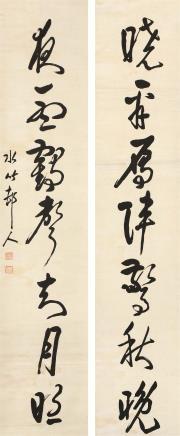 徐世昌(1855-1939)草书七言联