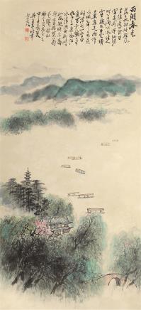 吴一峰(1907-1998)西湖春色