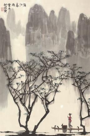 白雪石(1915-2011)漓江春雨