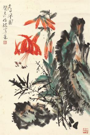 郭怡孮(b.1940)春风图