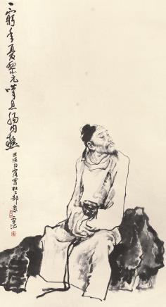 卢沉(1935-2004)杜工部像