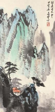应野平(1910-1990)青山松屋图