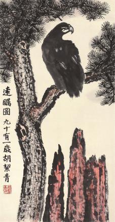 胡絜青(1905-2001)远瞻图