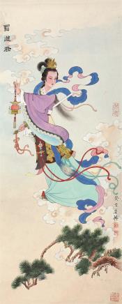 任率英(1912-1988)宝莲灯