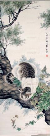 刘奎龄 猫蝶图
