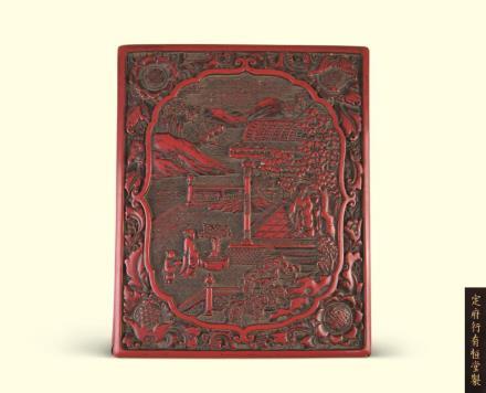 清  定府行有恒堂制雕漆盒