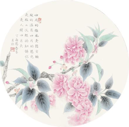 危月珍 工笔花卉团扇二帧