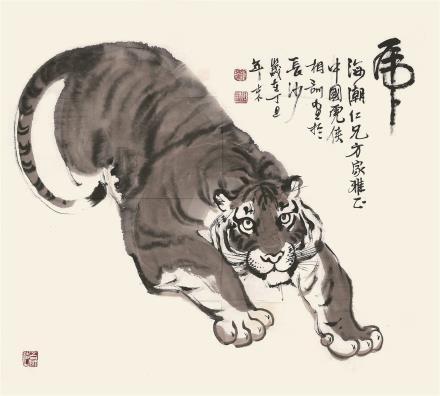 刘湘训 虎