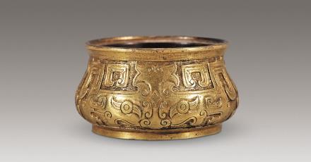 清中期铜鎏金神面纹炉