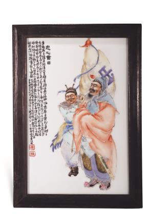 民国刘希任粉彩岳飞瓷画