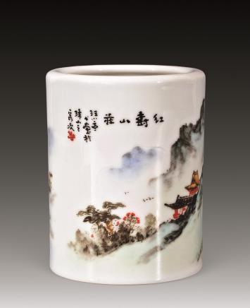 二十世纪汪小亭红树山庄笔筒