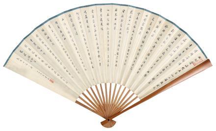"""陈宝琛 (1848-1935) 行书""""听水斋词二则""""1932年作"""