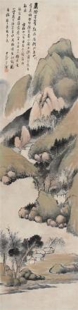 林纾 (1852-1924) 青绿山水1923年作