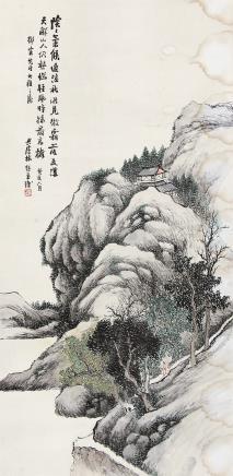 林纾 (1852-1924) 秋日登高图1923年作