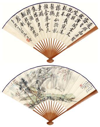 郑孝胥、袁培基 (1860-1938) 行书·山水1927年作